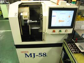 NCドリル研削盤MJ-58